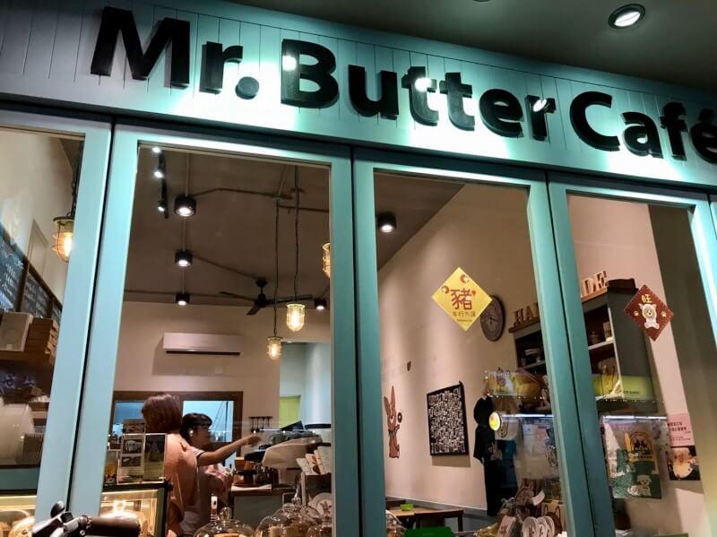奶油先生Mr. Butter Café