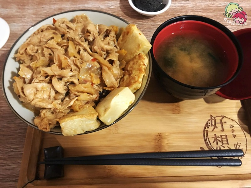 好想吃冰-麻婆豆腐丼