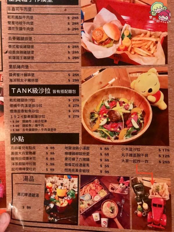 【松江南京】TankQ Cafe & Bar,迪士尼娃娃及漫威迷的天堂!超大份量早午餐(內附菜單)-菜單